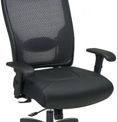 image of lumbar slide chair